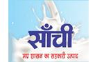 Indore Dairy