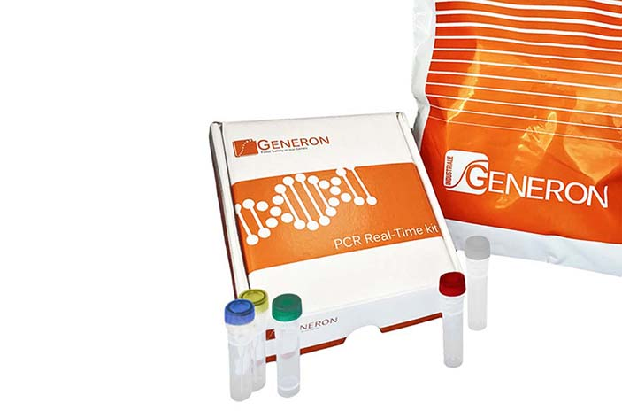 VERYfinder food fraud prevention Real-time PCR kit – CAT traces quantification