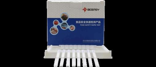 Detection betalactam and tetracycline antibiotics residues